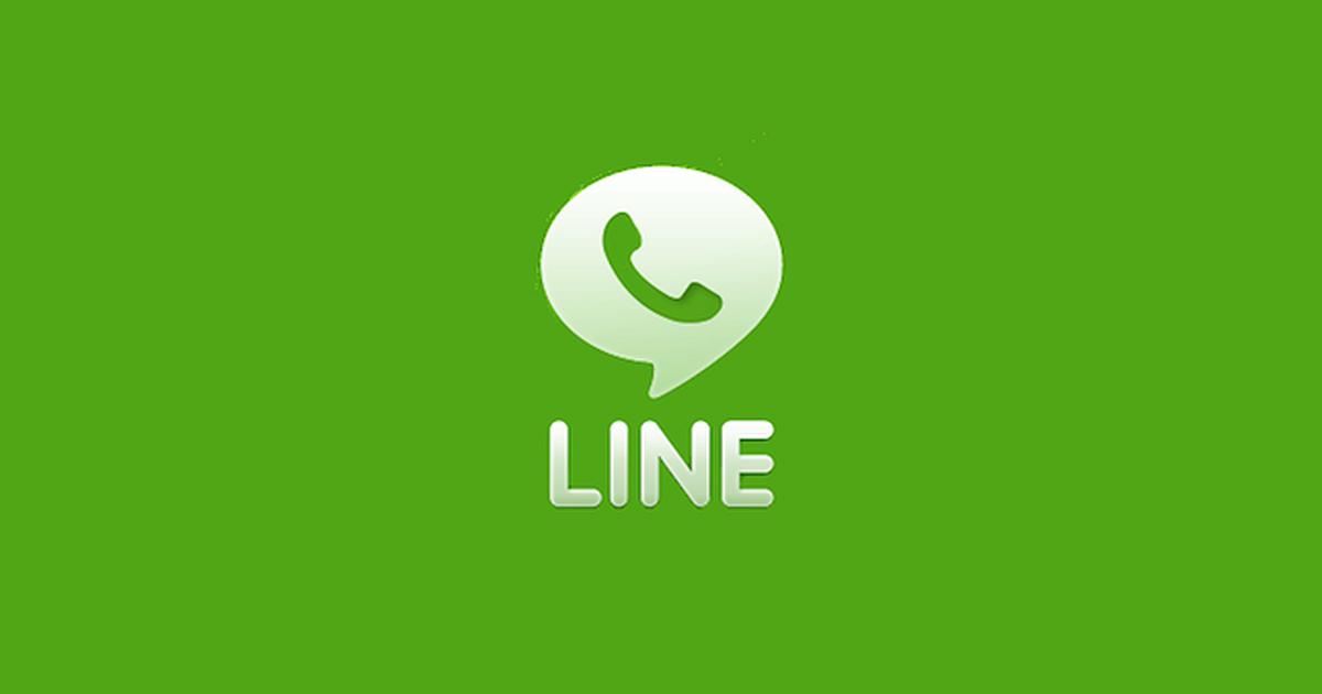 Download Line Messenger for Vivo - VivoDownload com